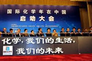 Китайские производители шин готовятся к «урожайному сезону»